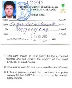 saudi_id