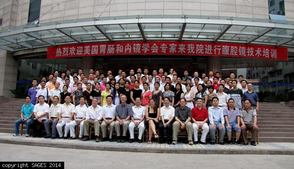 Class picture Ping Chang China 2009 GoGlobal