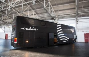 """Would You Take An Overnight Trip With This Kind Of Bus """"Moving Hotel"""" In Nigeria?"""