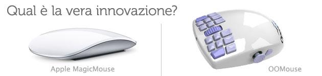 Questa è innovazione? Magic Mouse vs OOMouse