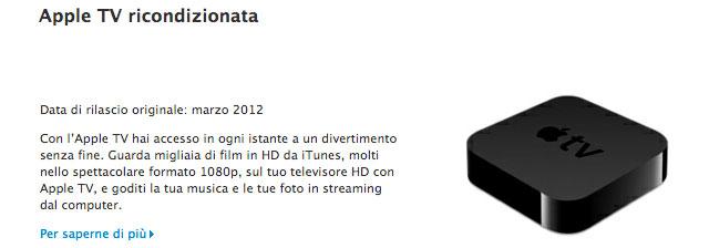 apple-tv-3g-offerta