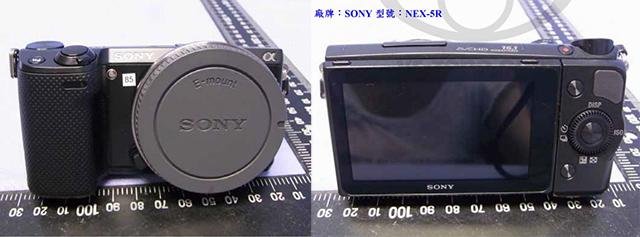 sony-5r