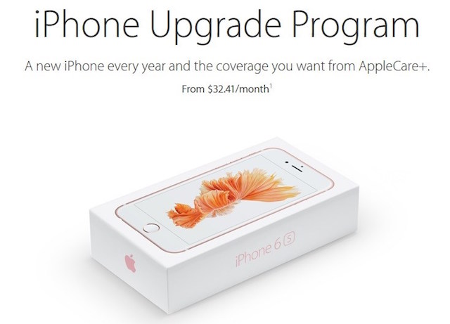 upgrade_iphone