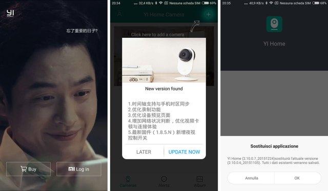 ants-camera-android-yihome-china