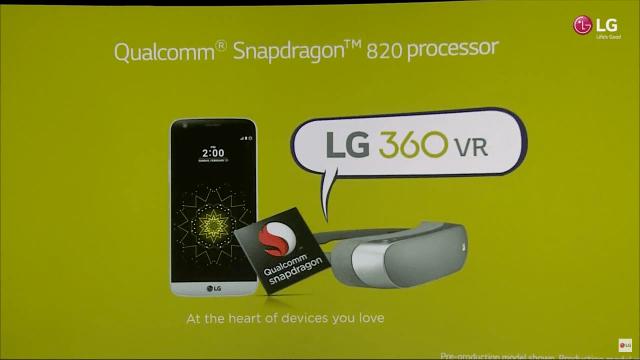 lg g5 8