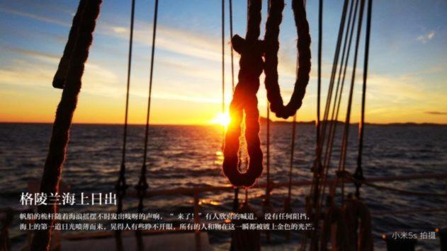 xiaomi-mi-5-camera-samples-03-631x355