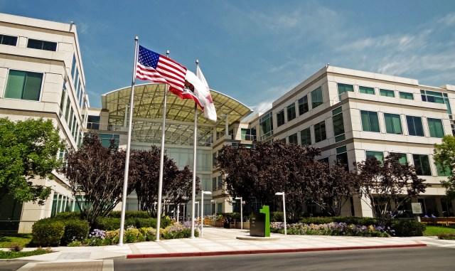 apple-headquarters-one-infinite-loopcupertino-1
