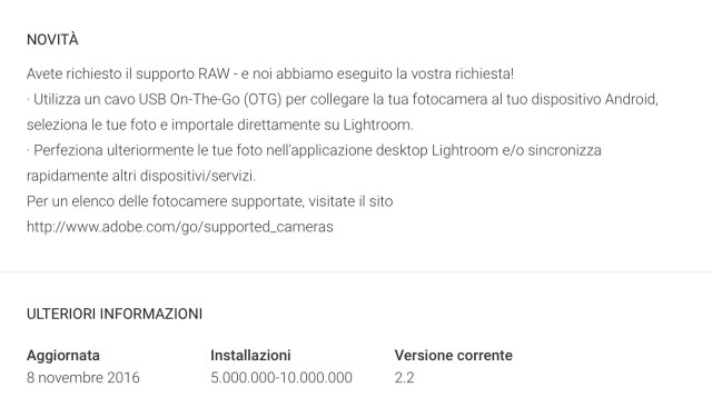 Lightroom-android-2.2