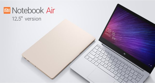mi-notebook-air-12-banner