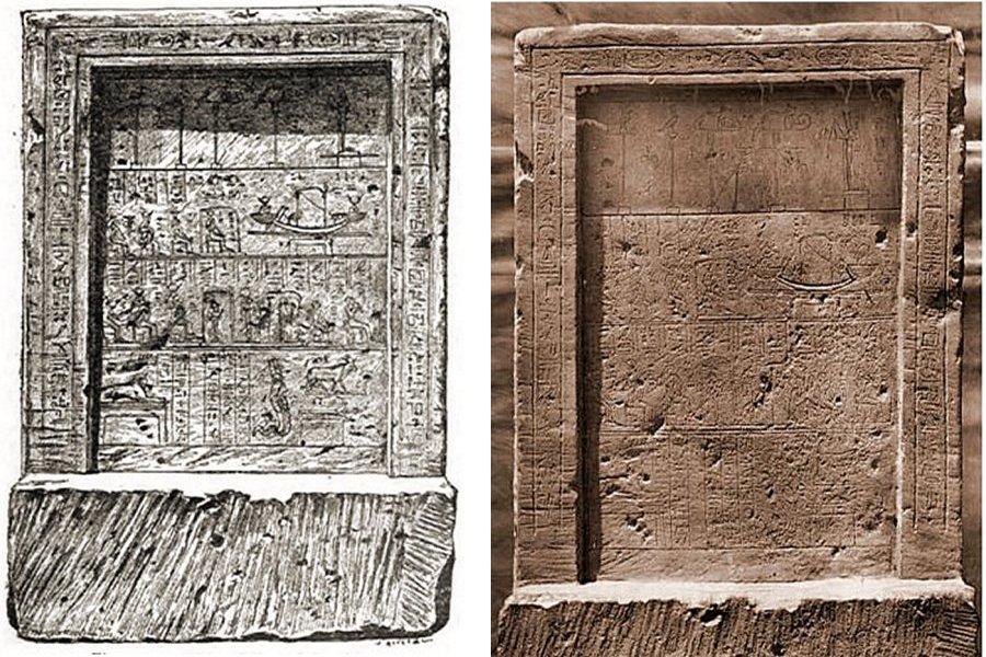 Stele Inventario Sfinge