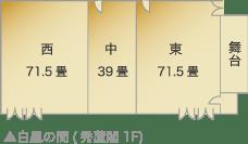 kannai-hakuhou-pic