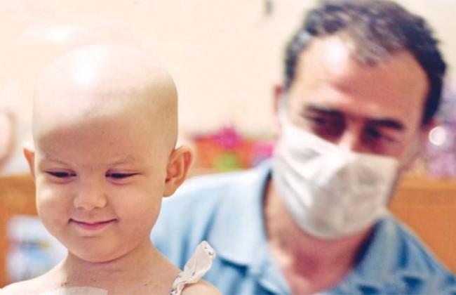 Kanser Cerrahi Müdahale