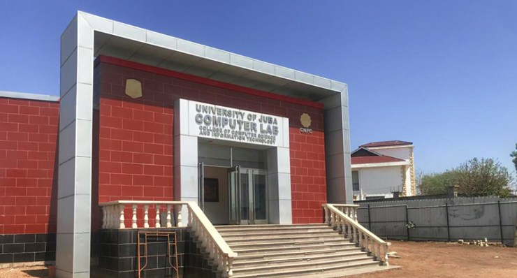 University of Juba ICT Center