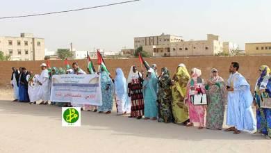 Photo of موريتانيا: برلمانيون يحتجون أمام السفارة الأمريكية دعما للقدس
