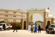 واجهة قصر العدل في نواكشوط - صحراء ميديا