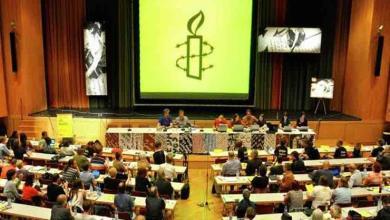 Photo of موريتانيا.. العفو الدولية تدعو مرشحي الرئاسة لتعزيز حقوق الإنسان
