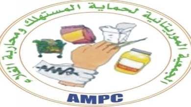 """Photo of """"حماية المستهلك"""" تطالب برفع """"التعرفة الجمركية"""" عن المواد الغذائية"""