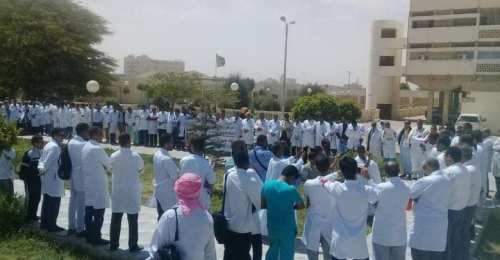 إضراب للإطباء ( أرشيف)