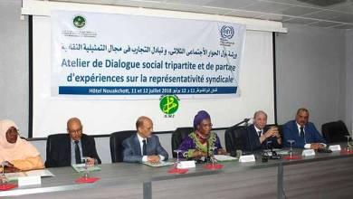 Photo of موريتانيا تستعين بتجربة السنغال والمغرب في التمثيل النقابي