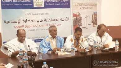 Photo of كتاب الشنقيطي يثير النقاش بين مثقفي موريتانيا