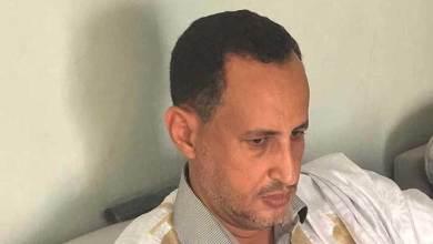 Photo of موريتانيا.. السيناتور «ولد غده» ينشر وثائق من سجنه