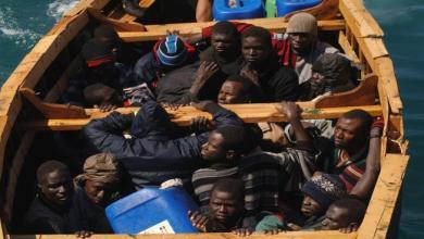 Photo of موريتانيا.. خفر السواحل يوقف مهاجرين قبالة نواذيبو