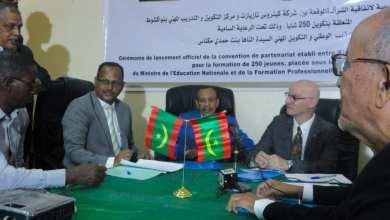 Photo of تازيازت تدعم تطوير المهارات الفنية في موريتانيا