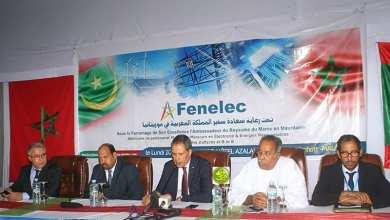 Photo of موريتانيا.. 21 شركة مغربية تقدم تجربتها في مجال الطاقة