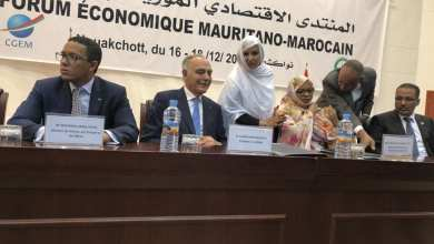 Photo of بدء أعمال المنتدى الاقتصادي الموريتاني المغربي