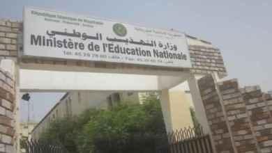 Photo of موريتانيا.. نقابة تعليمية تهدد بالإضراب لتلبية مطالبها