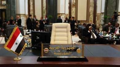 مقعد سوريا في الجامعة العربية ظل شاغراً لثمان سنوات