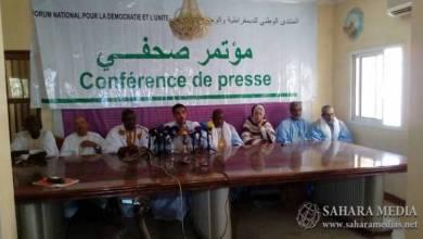 Photo of موريتانيا.. المعارضة ترفض مسيرة الحكومة وتدعو للحوار