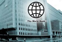 Photo of البنك الدولي يخصص 7 مليارات دولار لدول الساحل
