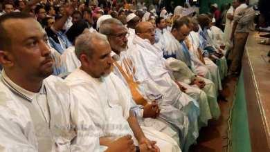 Photo of موريتانيا.. قادة المعارضة يحضرون إعلان ترشح «بيرام»