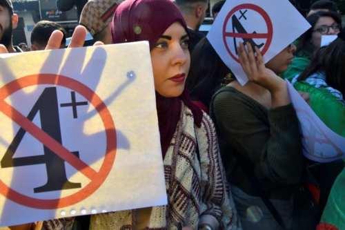 تظاهرات وسط العاصمة الجزائرية (فرنس برس)