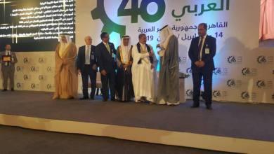 Photo of منظمة العمل العربي تكرم نقابيا موريتانيا