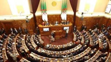 Photo of المجلس الدستوري الجزائري يلغي انتخابات الرئاسة