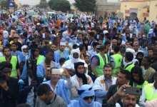 Photo of موريتانيا.. مسيرة للمعارضة للمطالبة بالشفافية في الانتخابات