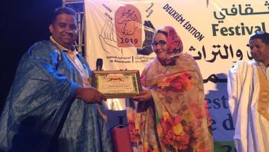 Photo of موريتانيا.. اختتام النسخة الثانية من مهرجان بوتلميت الثقافي