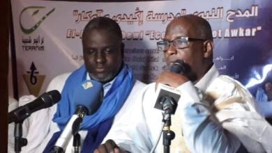 "Photo of موريتانيا.. ندوة حول المدح النبوي في ""إكيدي"" و""آوكار"""