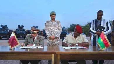 Photo of قطر تمنح بوركينا فاسو 24 مدرعة لمواجهة المسلحين