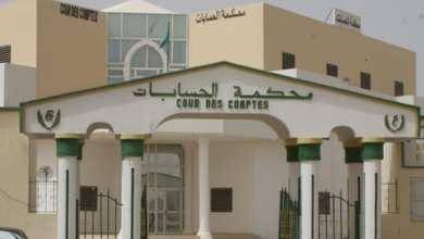 Photo of موريتانيا.. محاسبون عموميون يؤدون اليمين القانونية