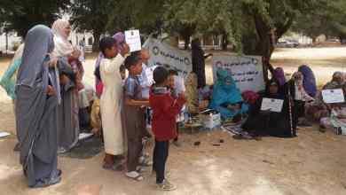 Photo of موريتانيا.. الشرطة تفض اعتصام دائني الشيخ الرضا