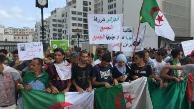 Photo of الجزائر.. احتجاجات طلابية وتوقيف رجل أعمال