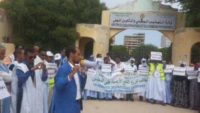 Photo of موريتانيا.. توقف المعلمين عن التدريس لساعات