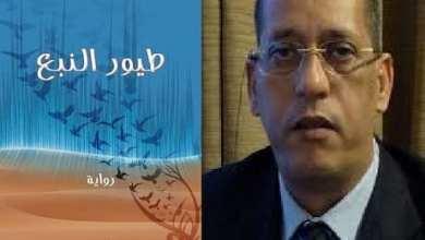 Photo of حين غنى «سيداتي»: عبد الله محمدي