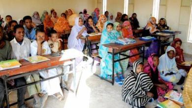 Photo of موريتانيا.. الحكومة تحدد موعد الافتتاح المدرسي