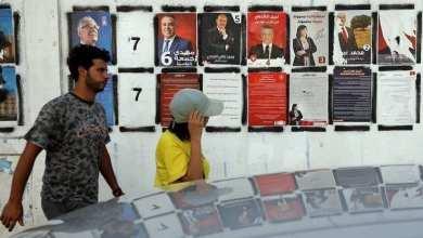 Photo of تونس تدخل «الصمت الانتخابي» وانسحاب مرشحين للرئاسة