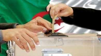 Photo of الانتخابات الرئاسية بالجزائر.. قبول ملفات خمسة مرشحين