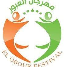 """Photo of موريتانيا ضيف شرف على """"مسرح العبور"""" بالمغرب"""